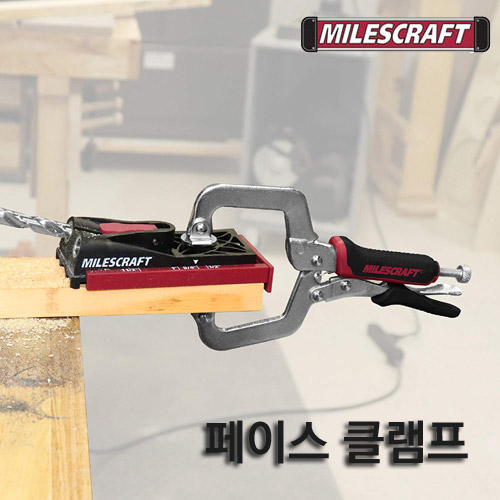[MILESCRAFT] Face Clamp -페이스클램프